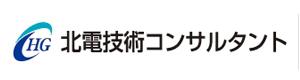 北電技術コンサルタント株式会社