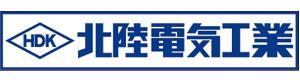 北陸電気工業(株)