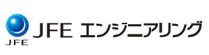 JFEエンジニアリング(株)