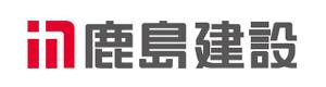 鹿島建設株式会社北陸支店