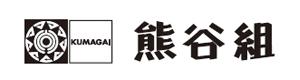 (株)熊谷組