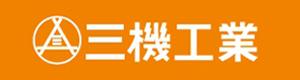 三機工業株式会社北陸支店