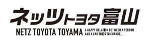 ネッツトヨタ富山(株)
