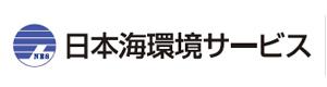 日本海環境サービス株式会社