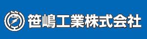 笹嶋工業株式会社
