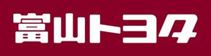 富山トヨタ自動車株式会社