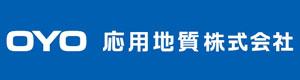 応用地質株式会社