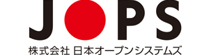 株式会社 日本オープンシステムズ